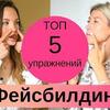 реклама на блоге annnagap