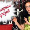 разместить рекламу в блоге mashageras