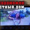 фото на странице prozotova