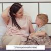 реклама в блоге Мария Алешкина