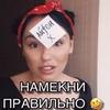 фотография chertovka4you