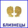 заказать рекламу у блоггера Ольга Аристова
