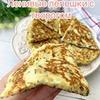 реклама у блоггера Татьяна Дом и еда