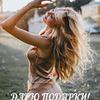 реклама на блоге Катя Токарева
