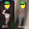 фото на странице Елена Беляева