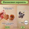 разместить рекламу в блоге Катя Семибратова
