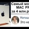 реклама на блоге Макс Максимов