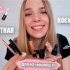 фото rina.make.up