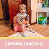реклама на блоге Мама Пали
