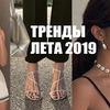 разместить рекламу в блоге Ruslana Gee