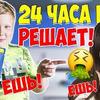 реклама у блоггера linnawin