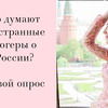 фото на странице diana_djalalova