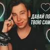 фото на странице anthonyuly