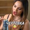 реклама на блоге Юрий Кузнецов
