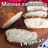 реклама в блоге Оксана Мама пп