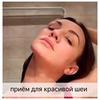 реклама в блоге Вера Красивая