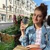 реклама в блоге Милана Мелкумова