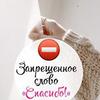 реклама у блоггера i.new.i