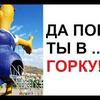 реклама в блоге Макс Максимов
