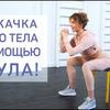лучшие фото juliasmolnaya