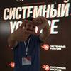 фото Павел Багрянцев