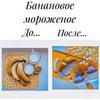 заказать рекламу у блоггера Сибиряночка Мама