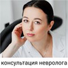 фотография Дарья Демихова