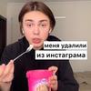 реклама в блоге Антон Дрожжин