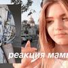 фотография rita_perskaya