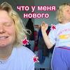 заказать рекламу у блоггера Ольга Касс