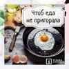 заказать рекламу у блоггера Екатерина Страна лайвхак