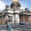 фото Олеся Новоселова
