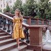 заказать рекламу у блоггера Мария Саямова