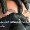 новое фото Анастасия Никулина