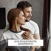 реклама в блоге Анжела Дилам