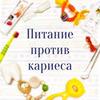 реклама на блоге Юлия Беговаткина