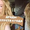 фотография nastyachuck