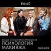 фото на странице Ирина Митрошина