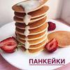 заказать рекламу у блоггера Алена Михайлова