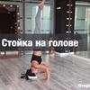 реклама в блоге Регина Шульжевская