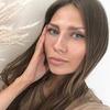 разместить рекламу в блоге Александра Ловчиновская