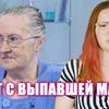 заказать рекламу у блоггера Юлия Боярова