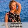 фото на странице Екатерина Брагина