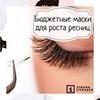 реклама в блоге Екатерина Страна лайвхак