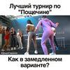 реклама в блоге Сергей Миронов