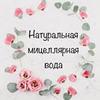 реклама на блоге Екатерина Amelyrain.eco