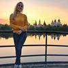 разместить рекламу в блоге Алина Юрашевич