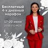 фото на странице Юлия Сайфуллина