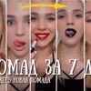 лучшие фото rina.make.up
