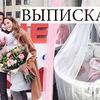 реклама в блоге alexandraposnova